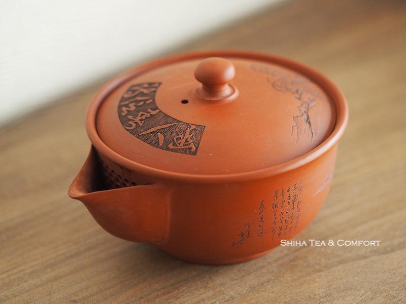 Beautiful Japanese Houhin Kyusu Teapot, Tokyo Teapot  Shop, Shiha Tea & Comfort