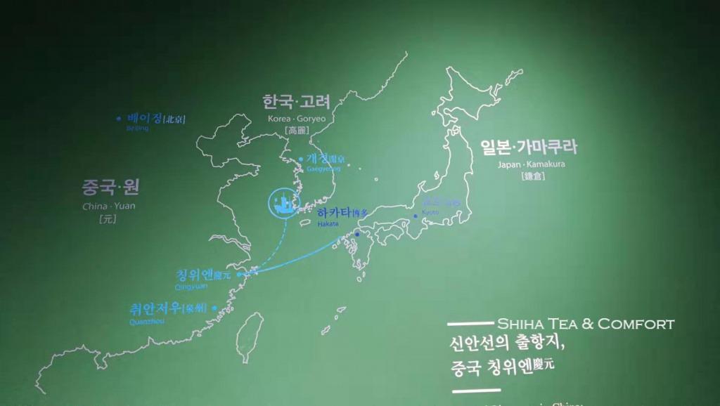 新安船ルート,韓国木浦の国立海洋文化財研究所の新安船