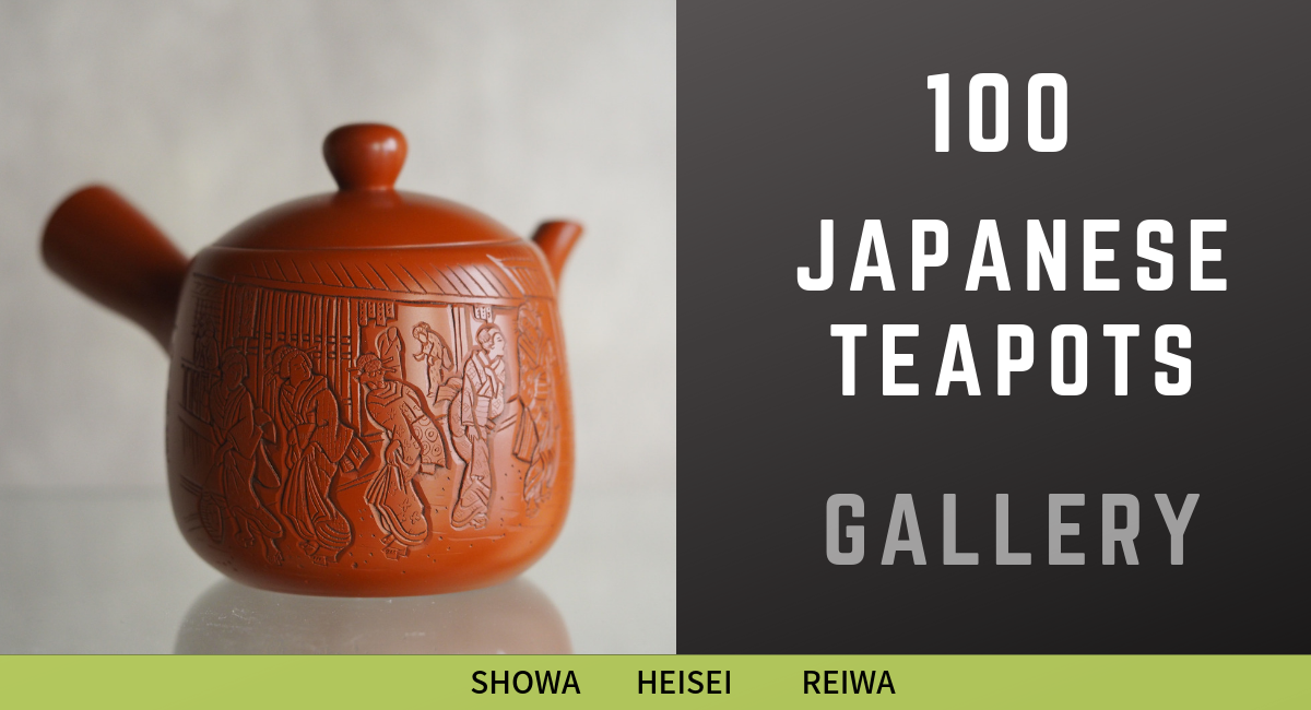 100 Teapot