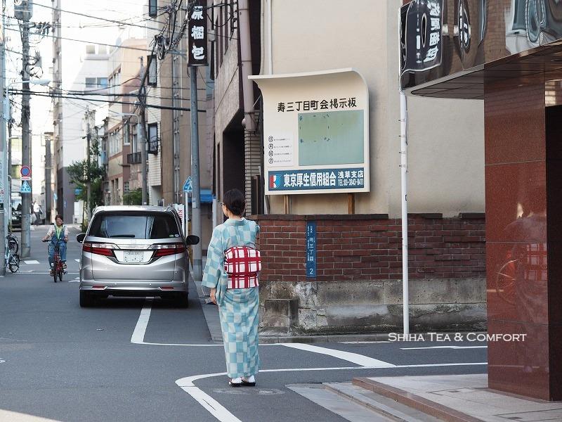 Kotobuki Taito-ku