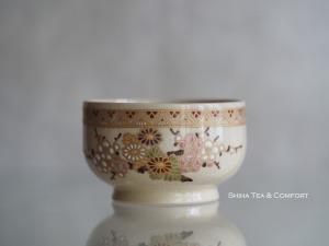 Satsuma Keizan Cup